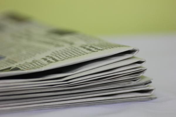 Illinois newspapers lash out against entrenched Springfield establishment - http://dupagepolicyjournal.com/stories/511010714-illinois-newspapers-lash-out-against-entrenched-springfield-establishment