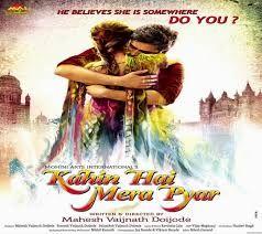 Vipkhan Org Provides Punjabi Mp3 3gp Mp4 Bollywood Videos Download Movies Ringtones Sms Shayari And Many More With Images Hindi Movie Song Movies Online Hd Movies Online