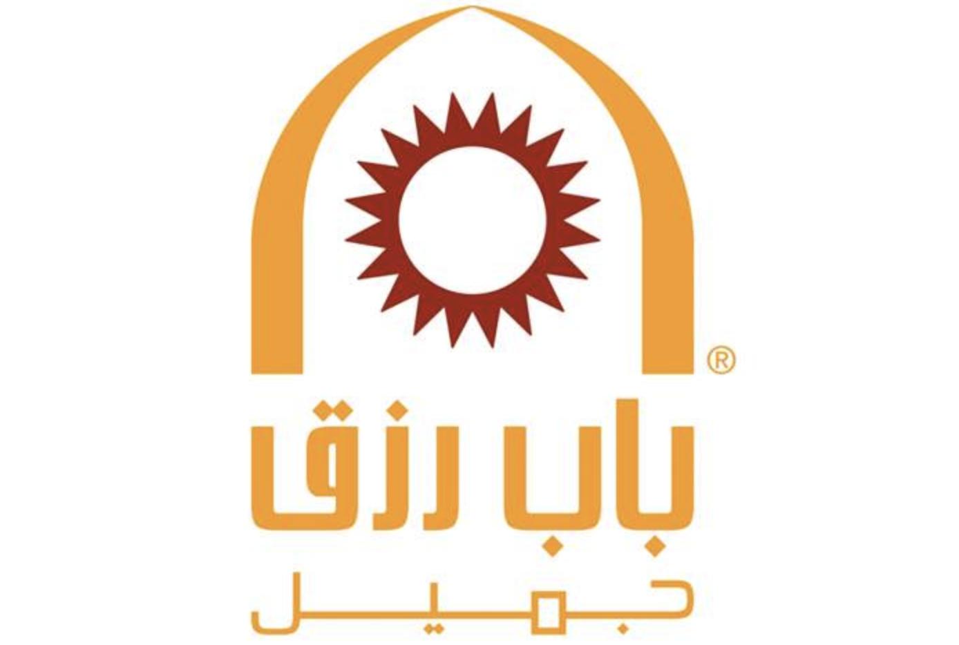 باب رزق جميل يعلن عن وظائف لحملة الثانوية العامة صحيفة وظائف الإلكترونية Peace Symbol Peace Symbols