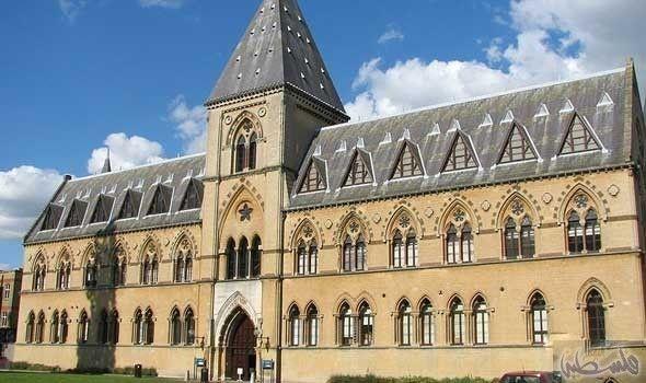اكسفورد في صدارة أفضل الجامعات في العالم London Sights London Attractions History Museum