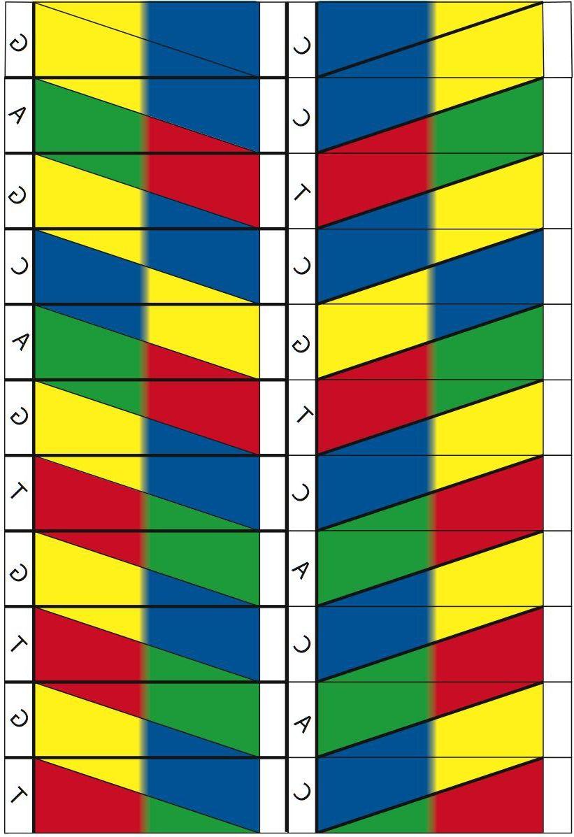 4de098eba4e7aab8e6d7cb55c67d456c