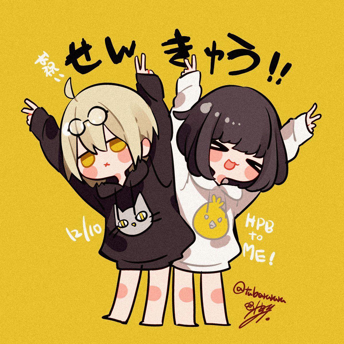 ˋˏ T U B A R U R U R U ᘞ Cute Art Anime Chibi Kawaii Drawings