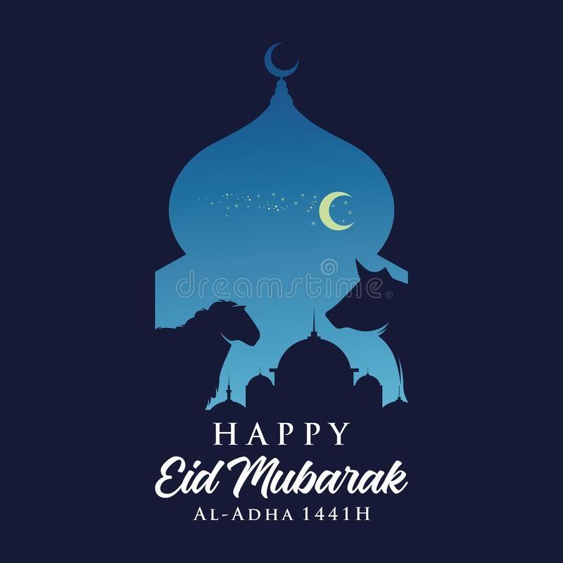 Pin On Eid Mubarak Ramadan Kareem Illustration Vector