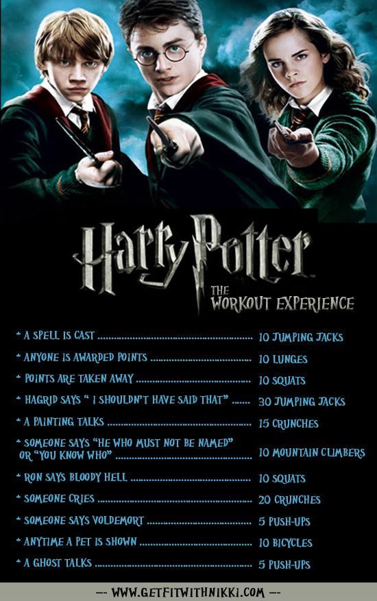 Expecto Patronum You Can Be Fit Nerdy Harry Potter Workout Tv Workouts Quick Workout