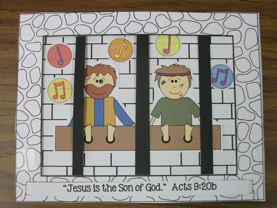 Peter In Jail Preschool Craft