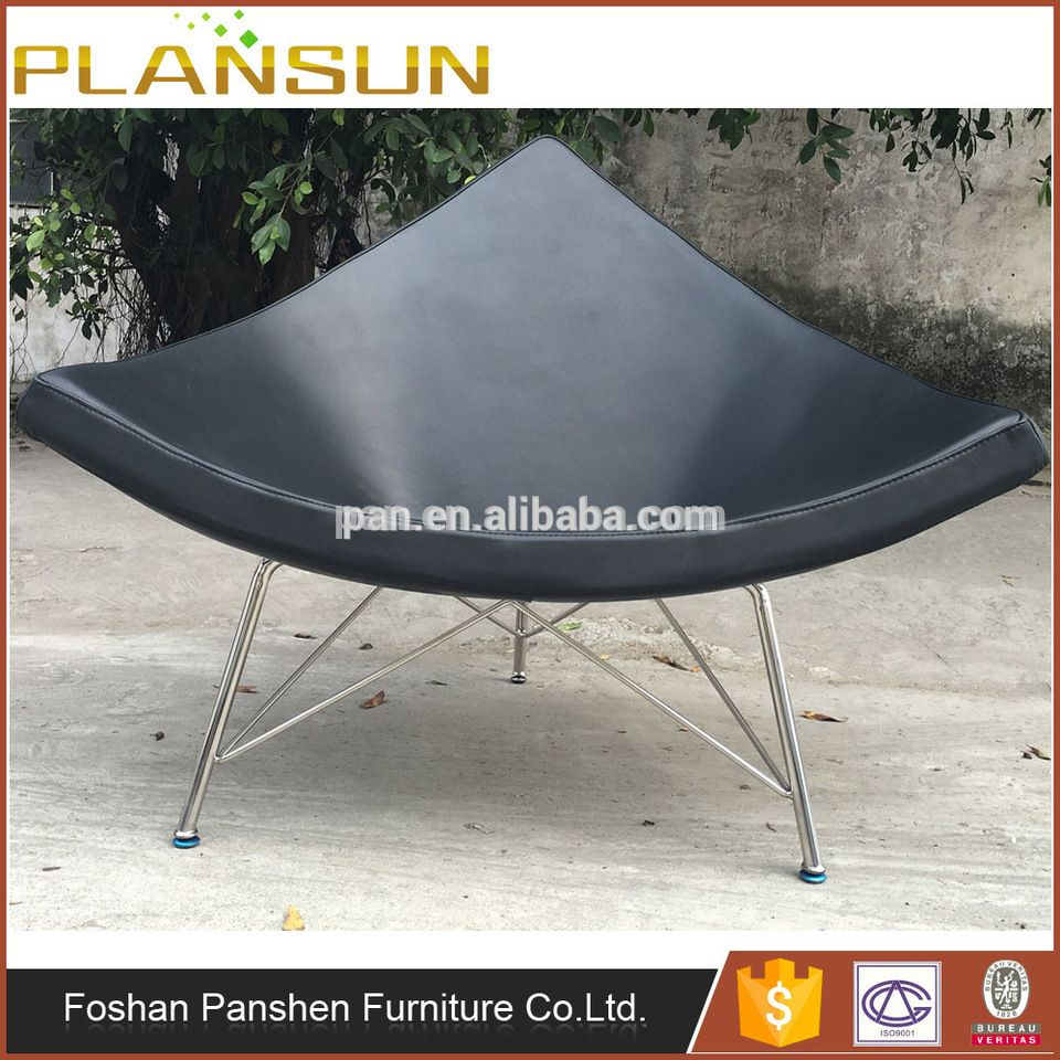 Made In China Replica Modern Home Furniture Fiberglass Shell Coconut Lounge  Leisure Chair