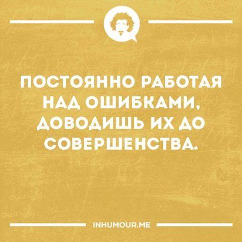 13220809_716638658439231_7506918099097387404_n.jpg (480×480)