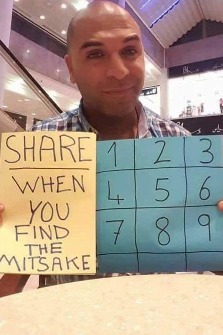 If You Try to Figure Out the Mistake in This Math Problem, It\'ll ...