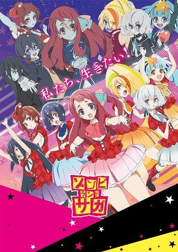 Zombie Land Saga (Anime) TV Tropes Anime, Zombie land
