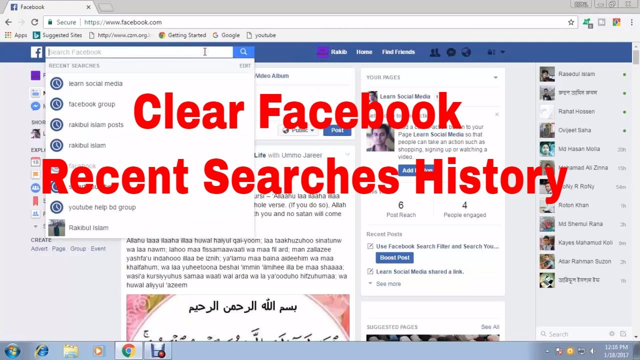 How To Clear Remove Delete Recent Searches History On Facebook