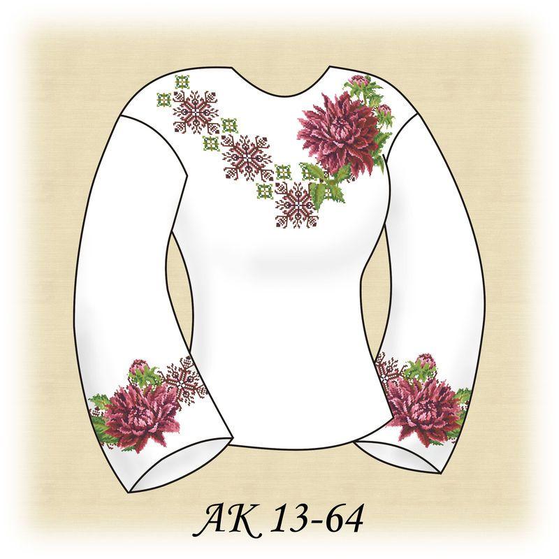 Заготовка к вышиванке женской АК 13-64 Д