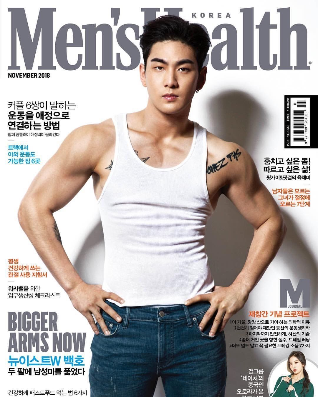 These 9 Korean Celebrities Always Get Mistaken By Fans New And Old As Being Foreigners Mens Health Men S Health Ripped Men