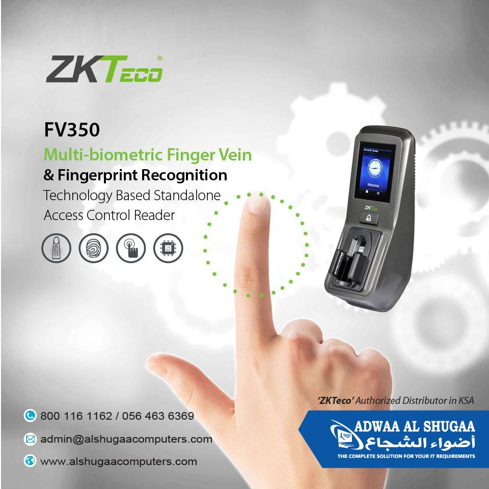 Pin By Alshugaa Computers On Zkteco Saudi Arabia Access Control System Vpn Router Access Control