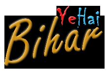 Barabar Bihar Tech Company Logos Patna
