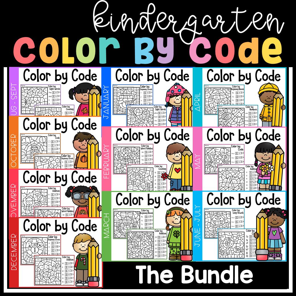 Kindergarten Color By Code Growing Bundle