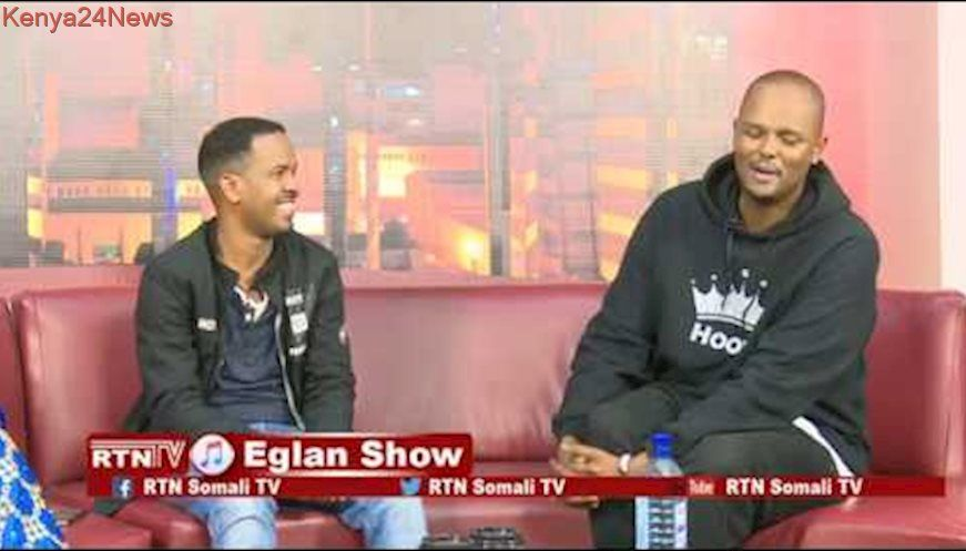EGLAN SHOW DJ SUBEER RTN TV 17 MARCH 2018 | Video | Graphic