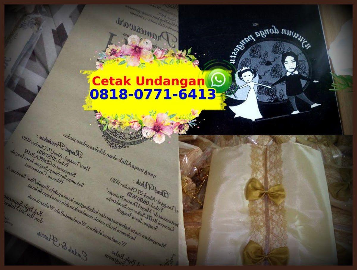 Gambar Lucu Untuk Kartu Undangan Undangan Pernikahan Murah