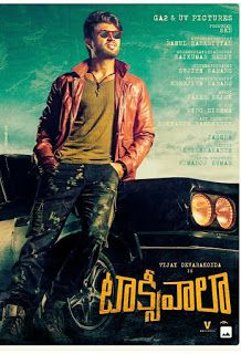 Here You Can Download Taxiwala Mp3 Songs 2018 Telugu Movie