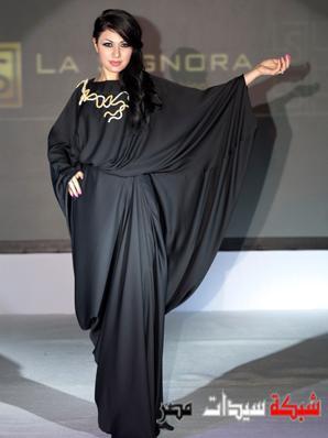 عبايات 2020 اكبر مجموعة عبايات خروج 2020 عبايات سوداء للخروج 2020 تألقى مع عباية فاشون 2020 Abaya Fashion 2020 B6e Hijabi Fashion Fashion Hijab Fashion