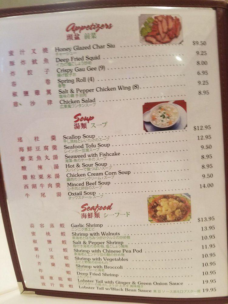 Photo Of On On Chinese Restaurant Honolulu Hi United