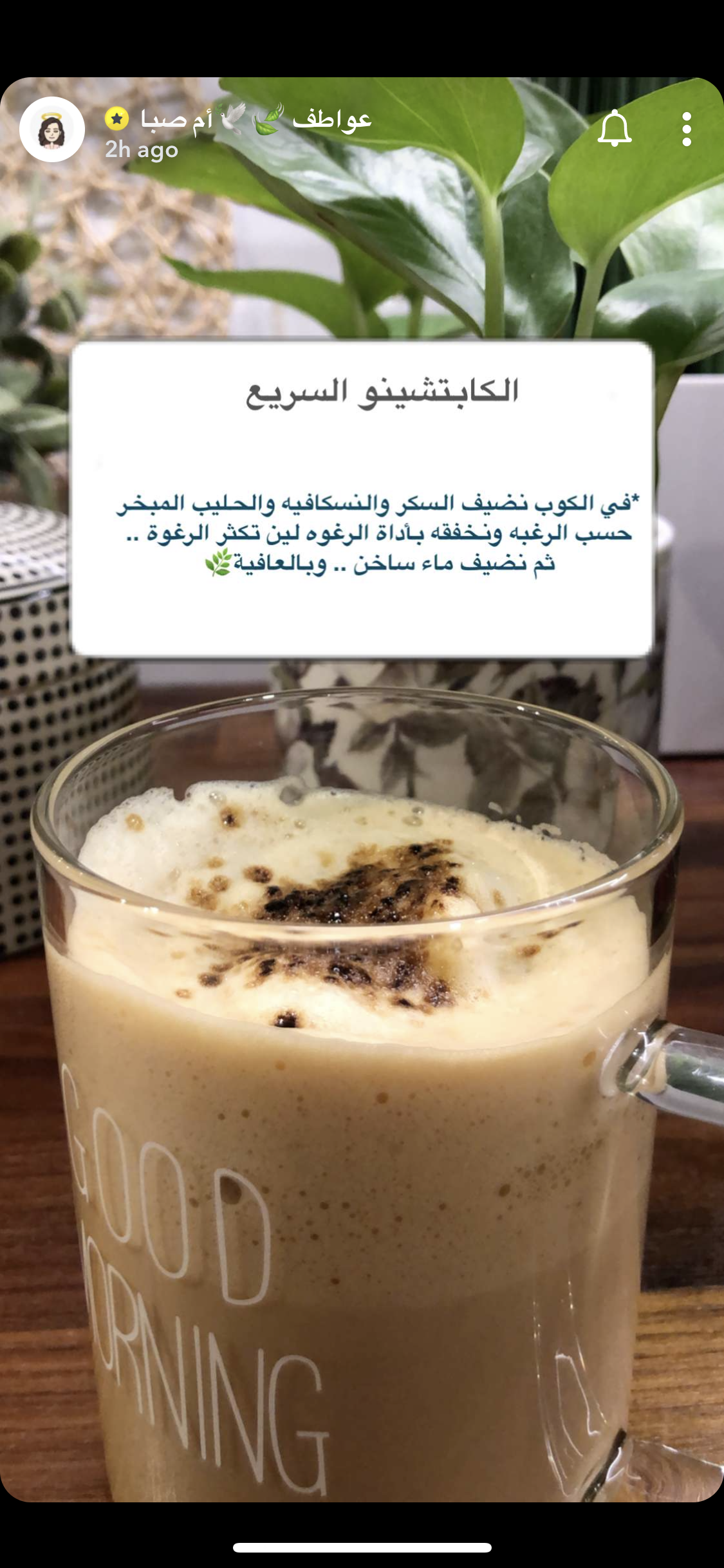 Pin By Swr On طبخ Cookout Food Coffee Drink Recipes Food Receipes