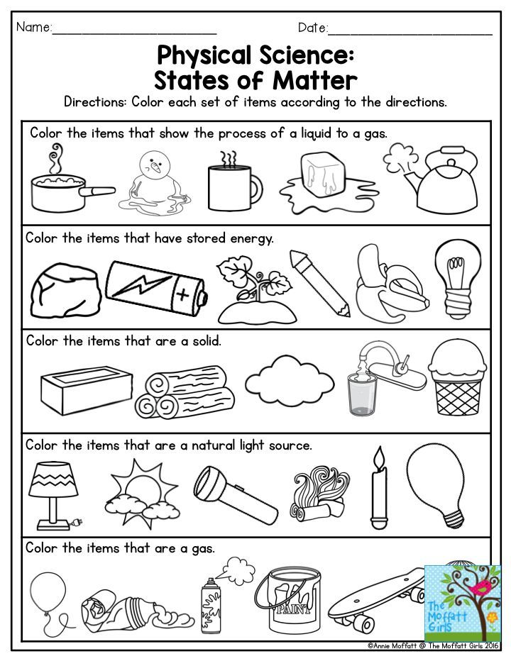 Printable Worksheets science worksheets for second grade : Physical Science: States of Matter. This is a great exercise for ...