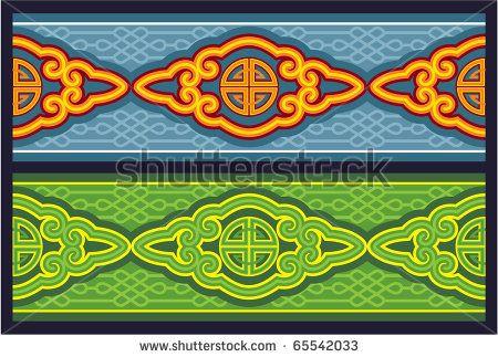stock vector : Vector Oriental Seamless Pattern / Border