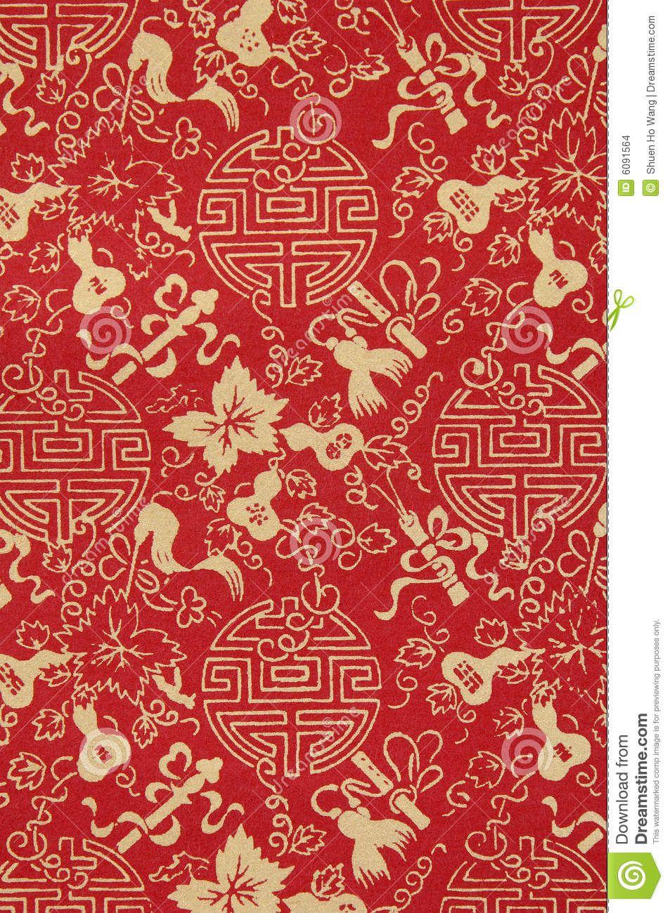 Chinese fabric patterns - photo#3