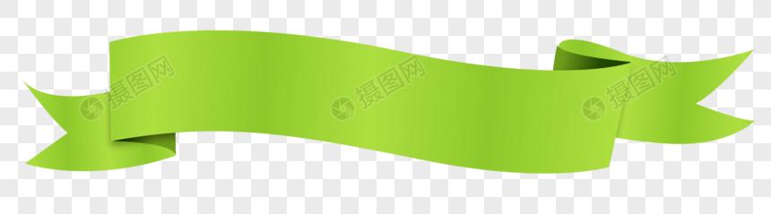 Green Ribbon Hijau Kartu Pos Pemasaran Media Sosial