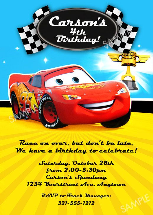 Disney Cars Invitation For Birthday Party Printable File