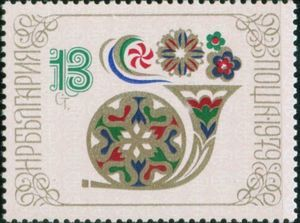 Sello: Cornucopia (Bulgaria) (New Year) Mi:BG 2744