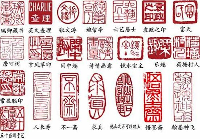 hanko-stamp-imprints | Design in 2019 | Chinese art