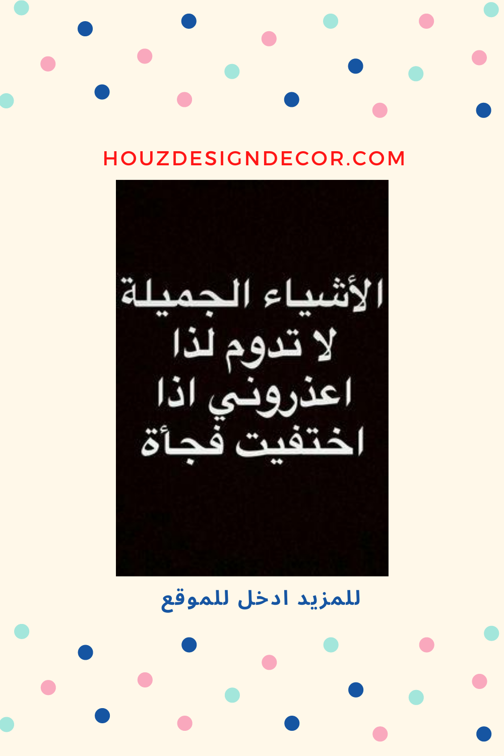Funny Texts In Arabic Funny Texts Texts Text