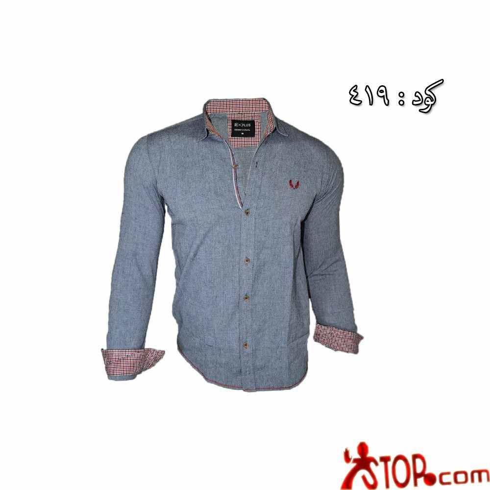 قميص رجالى قطن مغسول جراى فى الاسكندرية متجر ستوب للملابس الرجالى Up Shirt Women S Top Shirts