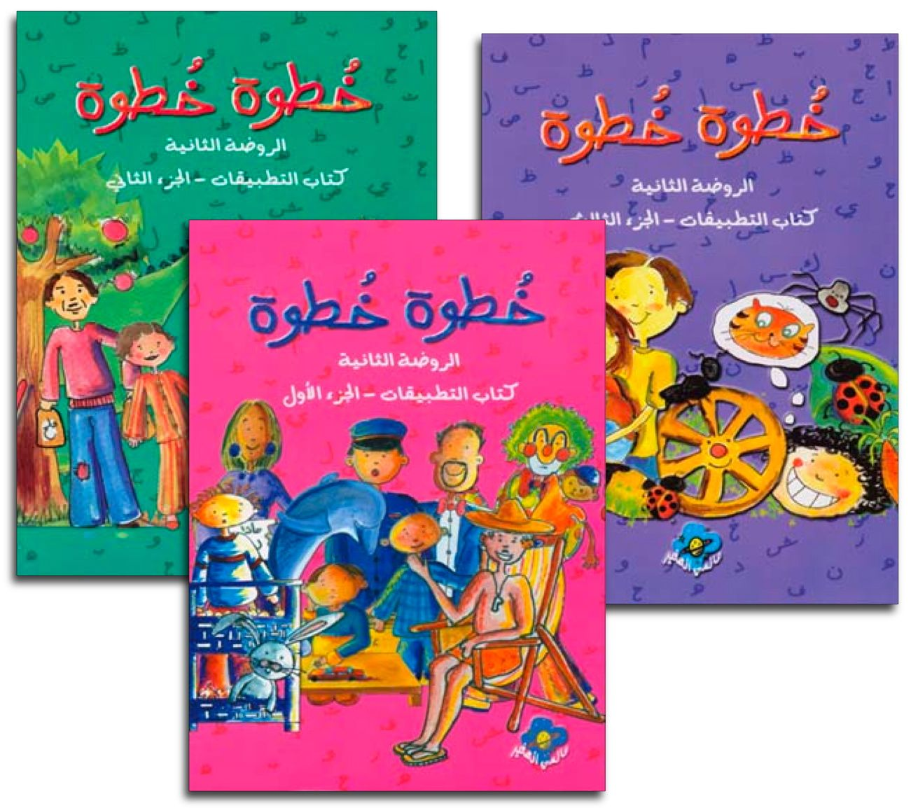 Yhst 77633636073789 2251 71096878 1311 1154 Alphabet Coloring Fun Activities Learning Arabic