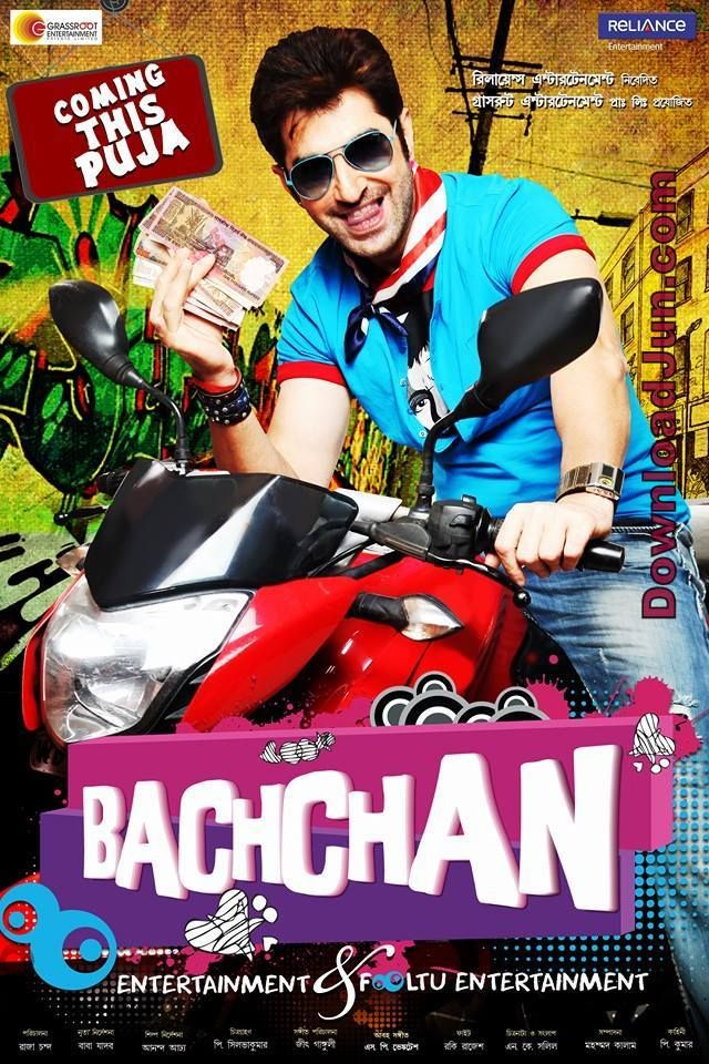 Bachchan Bengali Movie Official Trailer Download Jeet Aindrita