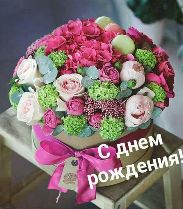 Яночка с днем рожденья!!!счастья и здоровья много улыбок ...