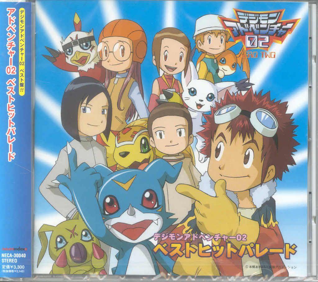 ♡AijouNoMonshou♡ [DD] OST Digimon Todas las Temporadas