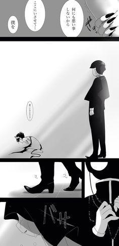 「宗教松 手向け詩」/「ケツ松」の漫画 [pixiv]
