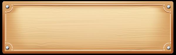 Wooden Sign Png Transparent Clip Art Image