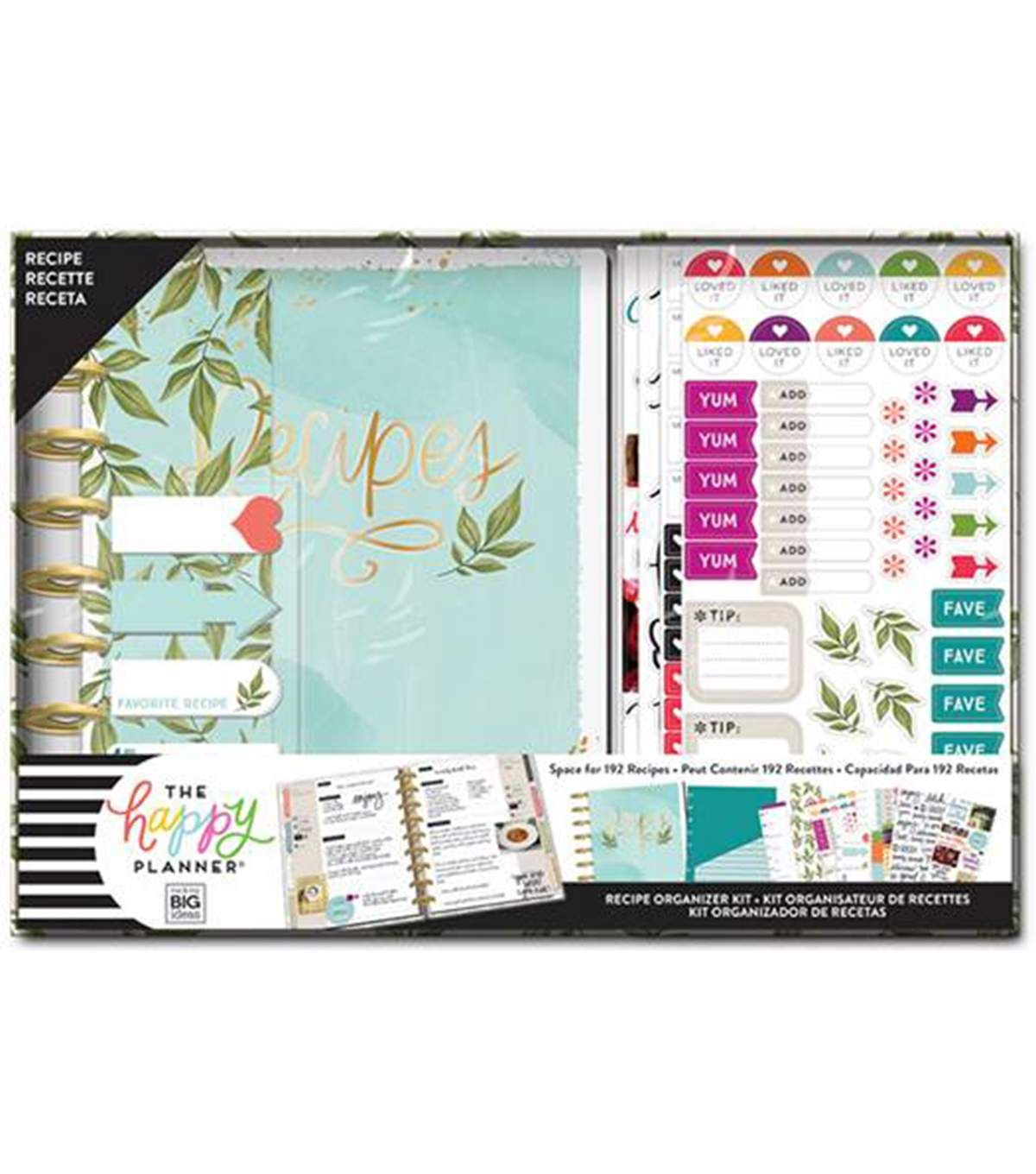 The Happy Planner Box Kit Cooking,