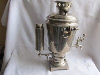 Samowar Antyki I Sztuka Allegro Pl Wiecej Niz Aukcje Absinthe Fountain Fountain Barware