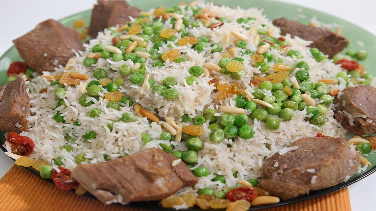 ارز بسمتي بالبسلة طبق رئيسي متكامل مش محتاج حاجة بجانبه بطعم رائع هتنبهري بيه Rice Grains Food