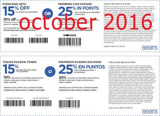Free Printable Coupons Sears Coupons Printable Coupons Free Printable Coupons Coupons
