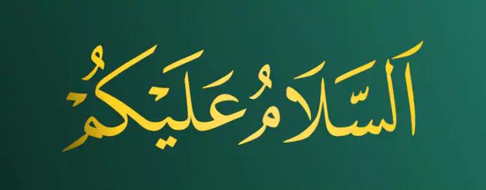 Assalamualaikum Arabic calligraphy vector di 2020