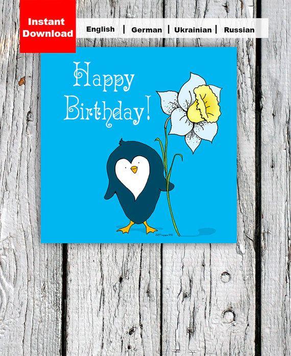 Happy Birthday Print 8x8 Instant Download Digital By ARTYasnogora