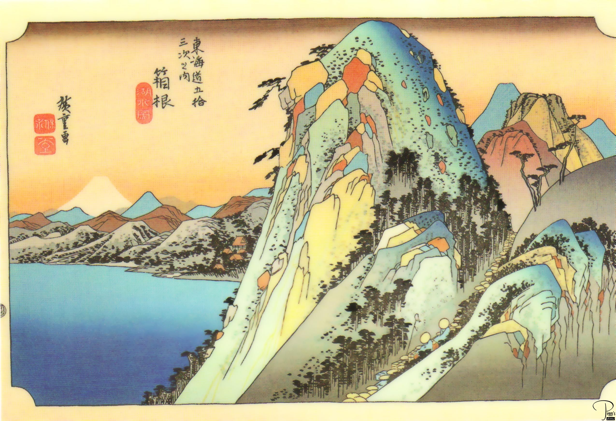 Image Result For Famous Japanese Watercolor Japanese Woodblock