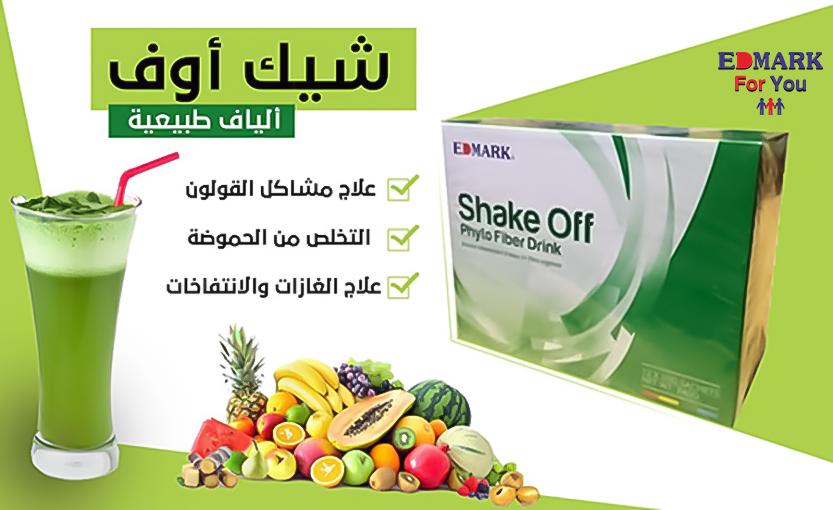 شيك اوف Shake Off Shake It Off Herbal Medicine Shakes