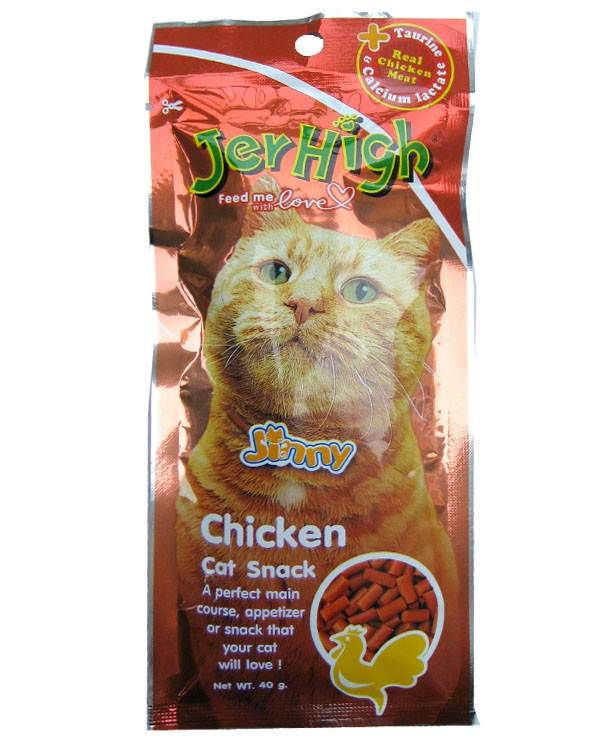 Jer High Chicken Cat Snack 40 Gm See More Cat Treats With Best