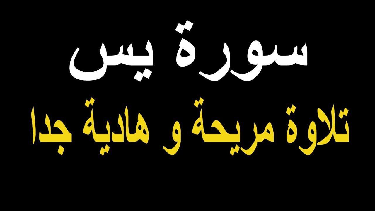Pin On Noor Zikr Allah